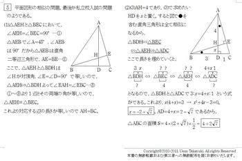 11gunma_suu03.JPG