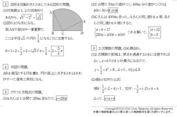 11okinawa_suu02.JPG